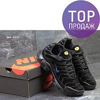 Мужские кроссовки Nike Air Max 95, черного цвета / беговые кроссовки мужские Найк Аир Макс, замшевые, удобные