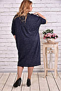 Женское просторное платье из ангоры 0616 цвет синий / размер 42-74 / баталл , фото 4