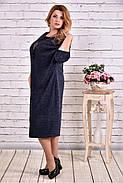 Женское просторное платье из ангоры 0616 цвет синий / размер 42-74 / баталл , фото 3