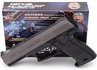 Пистолет стреляющий шариками орбиз H13