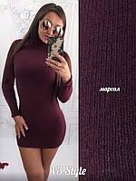 Женское платье облегающее ангоровое