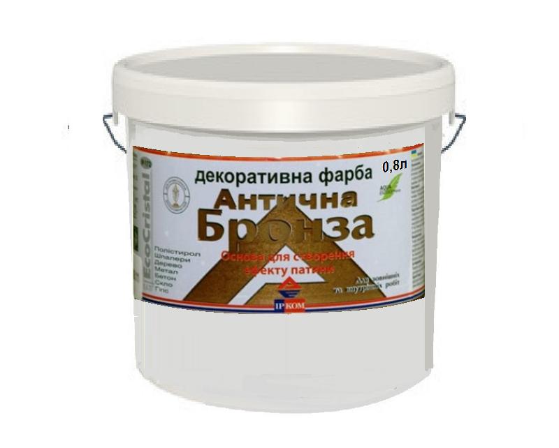 "Краска ""металлик"" ІРКОМ АНТИЧНА БРОНЗА IP-172  0,8л"