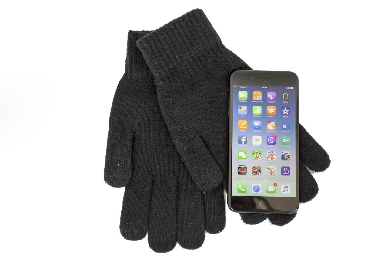 Мужские трикотажные СЕНСОРНЫЕ перчатки вязаные 8123