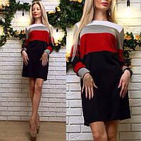 Платье трикотажное  яркие полоски 15691