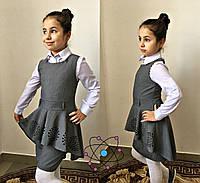 Сарафан детский школьный в расцветках 16020