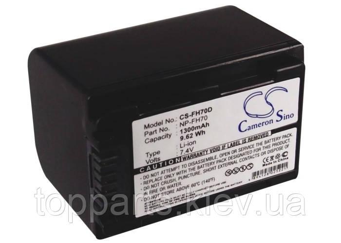 Аккумуляторная батарея CameronSino для фото/видео Sony NP-FH70, 7.4V,