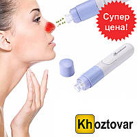 Акционный прибор для вакуумной чистки пор лица Spot Cleaner