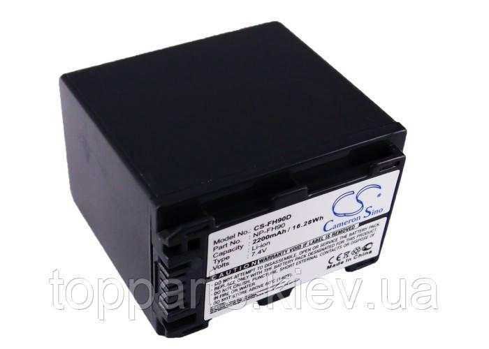 Аккумуляторная батарея CameronSino для фото/видео Sony NP-FH90, 7.4V, 2200mAh, black - ТОВ АлСофт, комплектующие к ноутбукам в Киеве