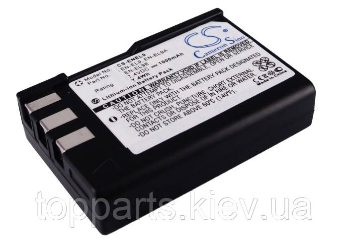 Аккумуляторная батарея CameronSino для фото/видео Nikon EN-EL9, 7.4V,
