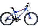 Двухподвесный велосипед Azimut Race 26 D+