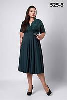 Платье  нарядное для  полных с пышной юбкой и кружевом   новинка Алиса  размеров 52, 54, 56  разных цветов