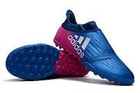 Футбольные сороконожки adidas X 16+ Purechaos TF Blue/White/Shock Pink, фото 1