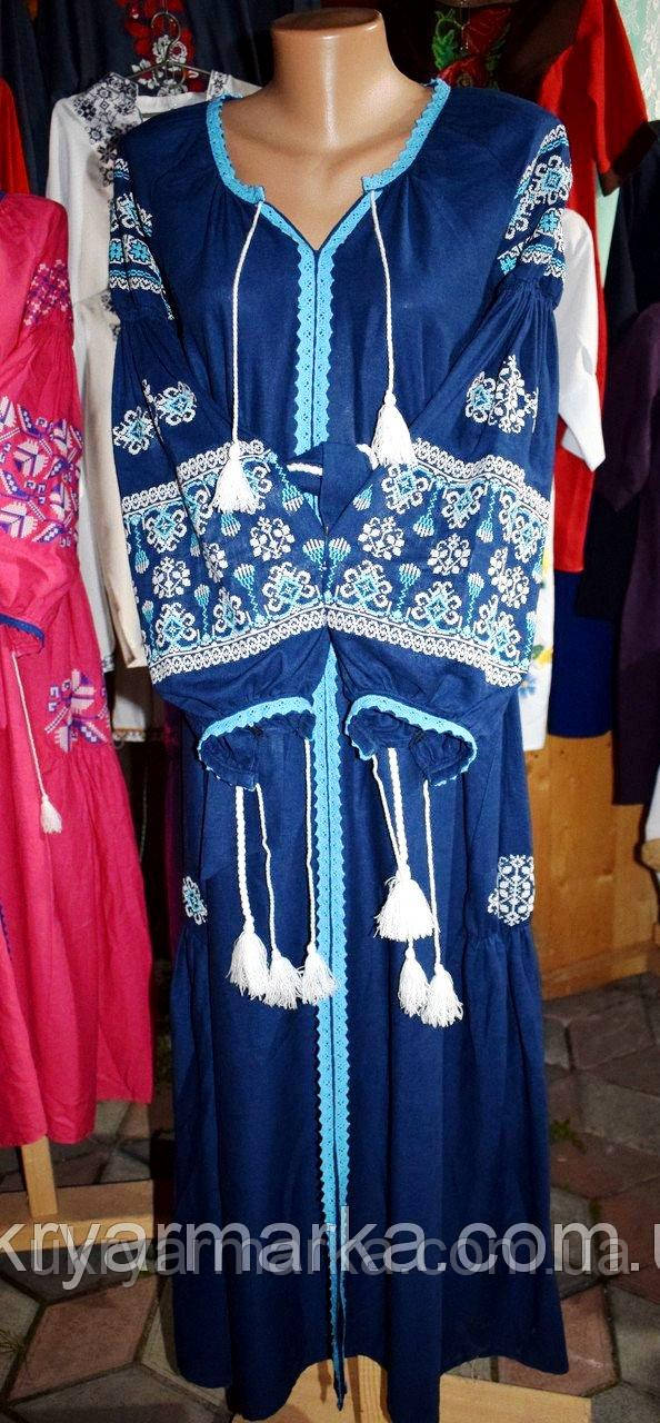"Вишита сукня ""Владлена"""