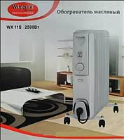 Обогреватель масляный 7 секций Wimpex HEATER WX 7S 1500 Вт, масляный обогреватель, масляная батарея