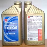 Масло трансмиссионное ENEOS ECO CVT  FLUID 1лит