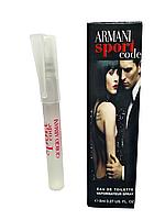 Мужской мини-парфюм Giorgio Armani Code Sport, 8 мл