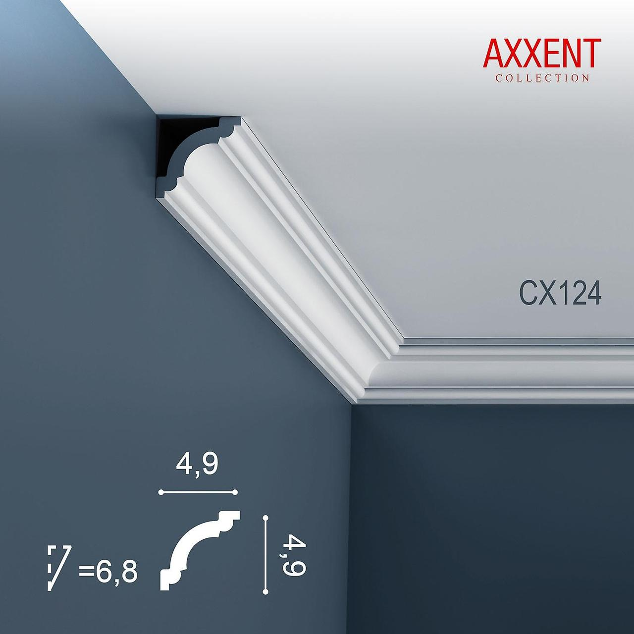 Карниз CX124 Orac Axxent