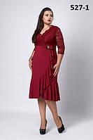 Платье  нарядное для  полных с гипюром и кружевом новинка Арфелия   размеров 52, 54, 56  разных цветов