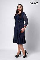 Платье  нарядное для  полных с гипюром и кружевом новинка Арфелия   размеров 52, 54, 56  разных цветов  ,   купить