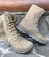 """Ботинки женские берцы зимние нубук """"Эталон"""" джерси"""