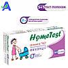 Набор тест-полосок для определения периода овуляции HomeTest 5+1 в упаковке 5 тестов и 1 тест на беременность