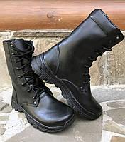 """Ботинки женские берцы зимние кожаные """"Эталон"""" джерси"""