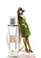 Lambre №10 EMPORIO ARMANI – Giorgio Armani   perfume  20 ml