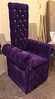 """Кресло для Педикюра """"Принчипесса"""". Мебель для салона красоты под заказ"""