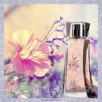 Son Secret  Lambre - eau de perfume 75 ml