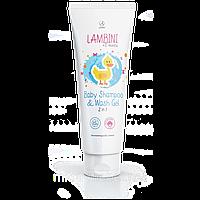 Гель-шампунь для детей 2 в 1 LAMBINI LINE - Lambre 150 мл