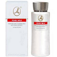 Жемчужное увлажняющее молочко Pearl milk Lambre (120 мл.)