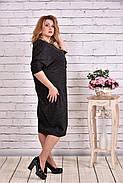 Женское просторное платье из ангоры 0616 цвет черный / размер 42-74 / баталл , фото 2