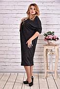 Женское просторное платье из ангоры 0616 цвет черный / размер 42-74 / баталл , фото 3