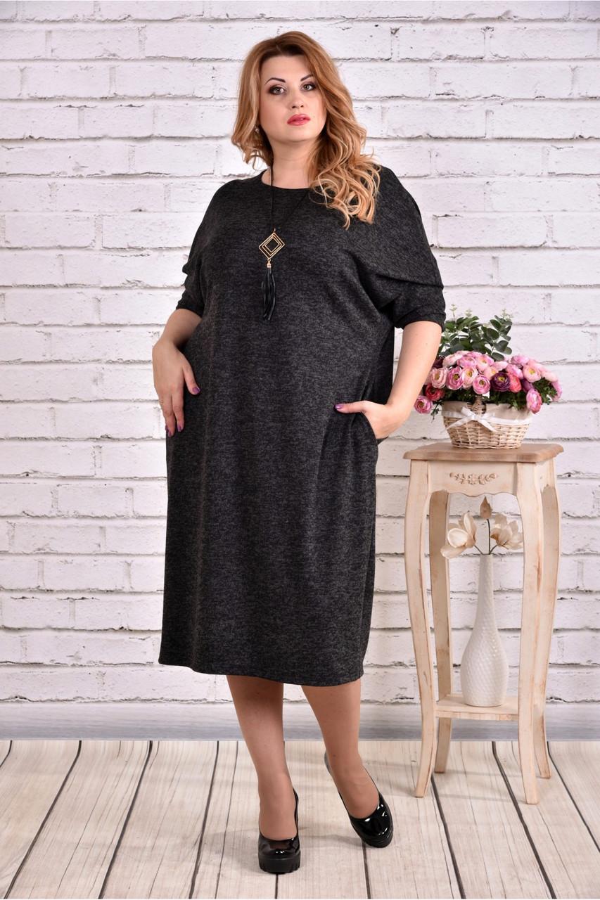 Женское просторное платье из ангоры 0616 цвет черный / размер 42-74 / баталл