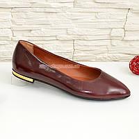 Туфли-балетки женские кожаные с заостренным носком, цвет бордовый. 40 размер