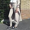 Бежевые брюки c высокой талией