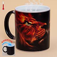 Чашка хамелеон Огненный Лев