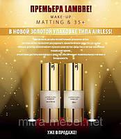 Тональный крем с лифтинг-эффектом MAKE-UP Gold  35+ Lambre 30 мл