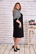 Женское платье свободного кроя 0615 цвет полоска / размер 42-74 / баталл , фото 2