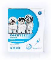 Капли Эффектвет для собак от блох и клещей 0,5 мл/10 кг (5 шт/уп.)