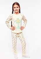 Пижама для девочки ТМ СМИЛ: цвет -кремовый,размер-134 см, 9 лет.