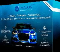 InnAqua System (ИннАква Систем) - антигрязь, антидождь, антиналедь. Цена производителя. Фирменный магазин.