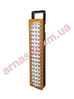 Аккумуляторная лампа-фонарь Yajia YJ-6819 Led