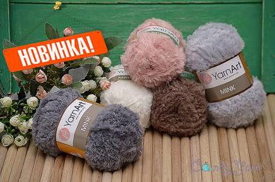 YarnArt «Mink / Минк», Турция (Имитация меха)
