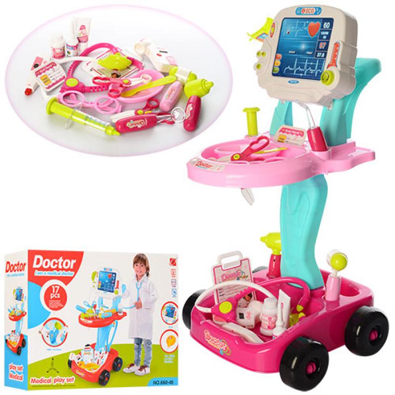 Детский набор Доктор 660-45 тележка 41-58-32см,инструменты,звук,свет