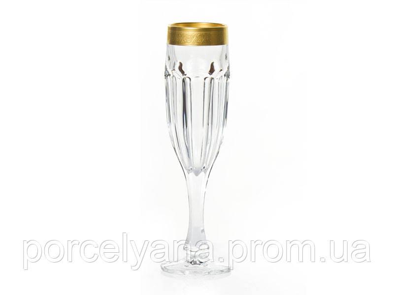 Набор Шампанок 150мл Bohemia Safari Gold