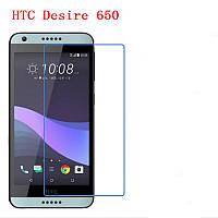 Защитное стекло Ultra 0.33mm (H+) для HTC Desire 650