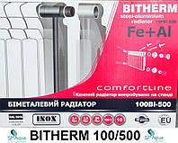 Радиатор биметаллический Bitherm 100Bi-500