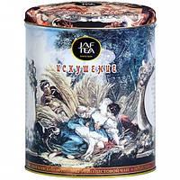 Чай черный  JAF Искушение  ж/б 300 гр