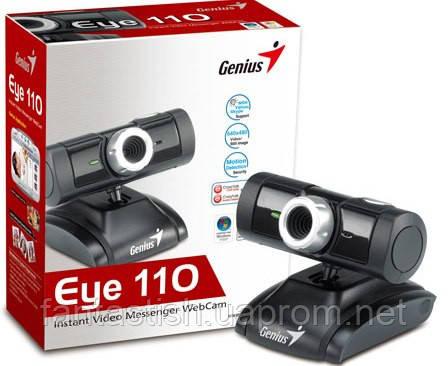"""Web камера Genius Eye one 110 DJV/7 - Магазин красоты и удовольствий """"Фантастиш"""" в Харькове"""